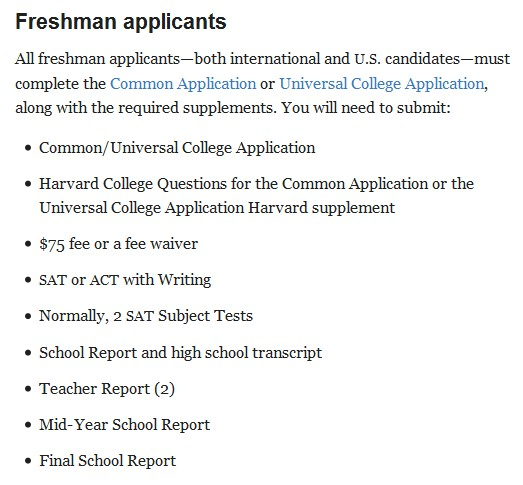 application_requirements_harvard